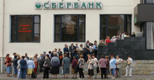 sberbank-ochered-s